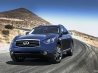 infiniti fx 35 2012 hd wallpapers